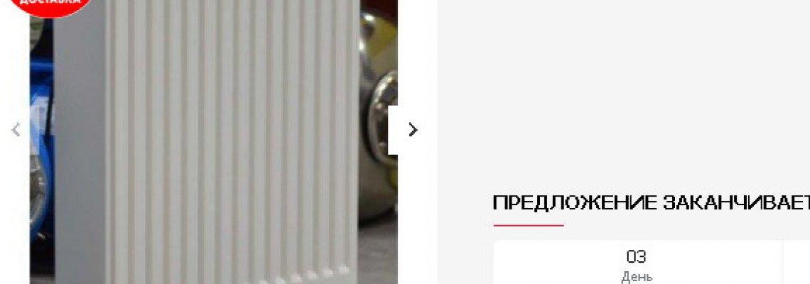 Где купить стальные радиаторы со скидкой? В UniDim -15% + бесплатная доставка