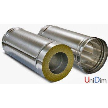 Труба дымоходная утепленная из нержавейки Ø 130/200 толщина стенки 0,6 мм сталь AISI(316/304) длина 1000 мм
