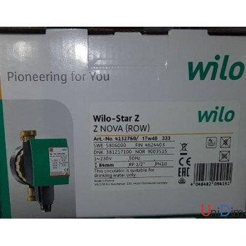 Насос рециркуляционный Wilo-Star-Z Nova