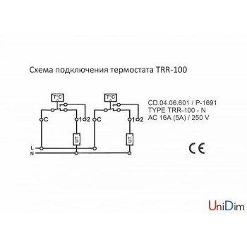 Погружной термостат Watts TRB 100