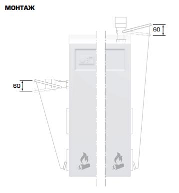 Пример установки регулятора тяги ESBE ATA 212
