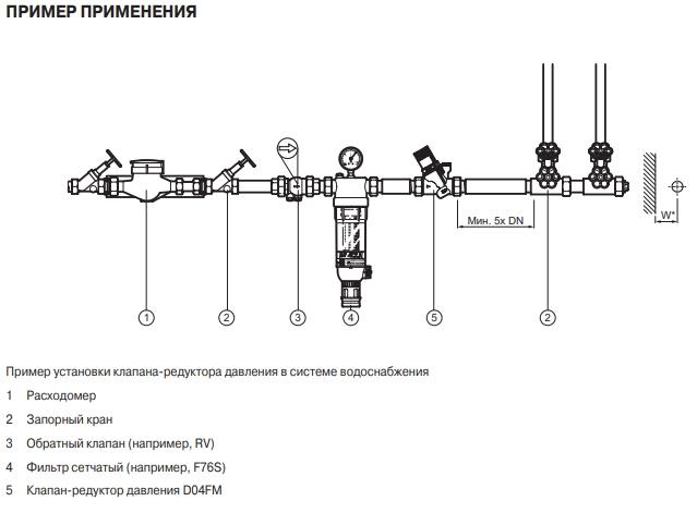 Схема клапан понижения давления воды HONEYWELL D04FS