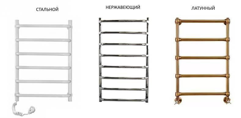 Материалы полотенцесушителя - сталь, нержавейка, латунь.